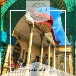 پرسه در قلب شهر تهران