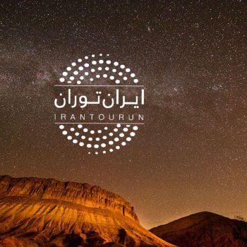 عکاسی آسمان شب تفرش