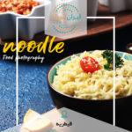کارگاه عکاسی تبلیغاتی ویژه مواد غذایی