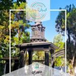 بازدید و عکاسی آرامستان بهشتیه خاوران